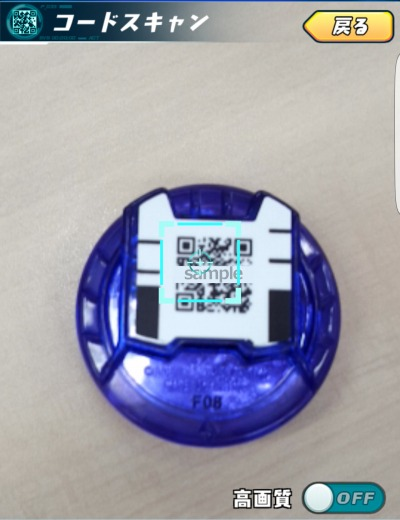 パズドラ レーダー コード コードスキャン