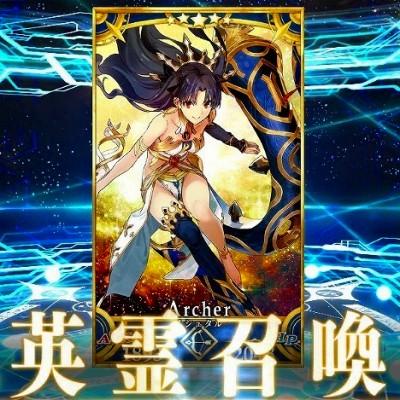 fate go 石 キャンペーン 星5 1