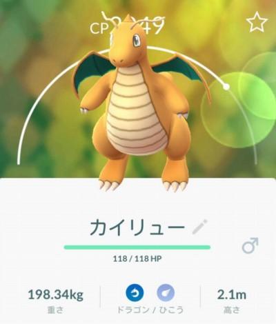 ポケモンGO コイン 集め方 レイドボス2