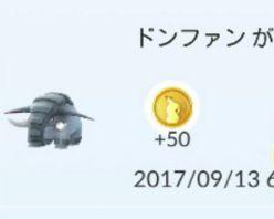 ポケモンGO コイン 集め方 3
