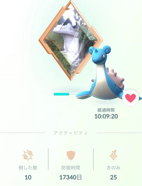 ポケモンGO コイン 集め方 7