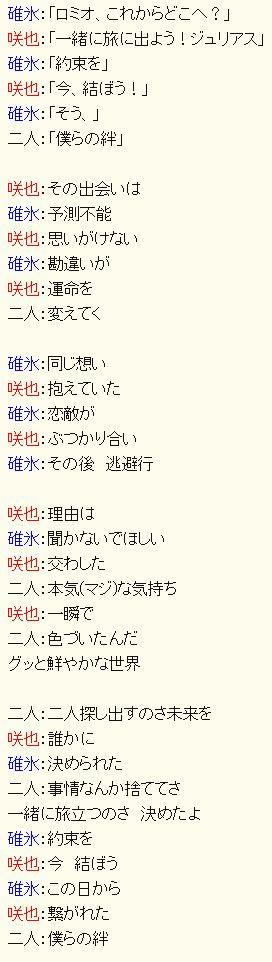 A3 曲 歌詞 3