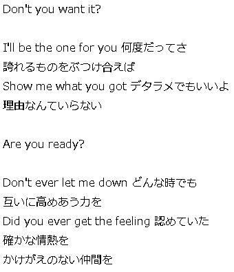 A3 曲 歌詞 9-2