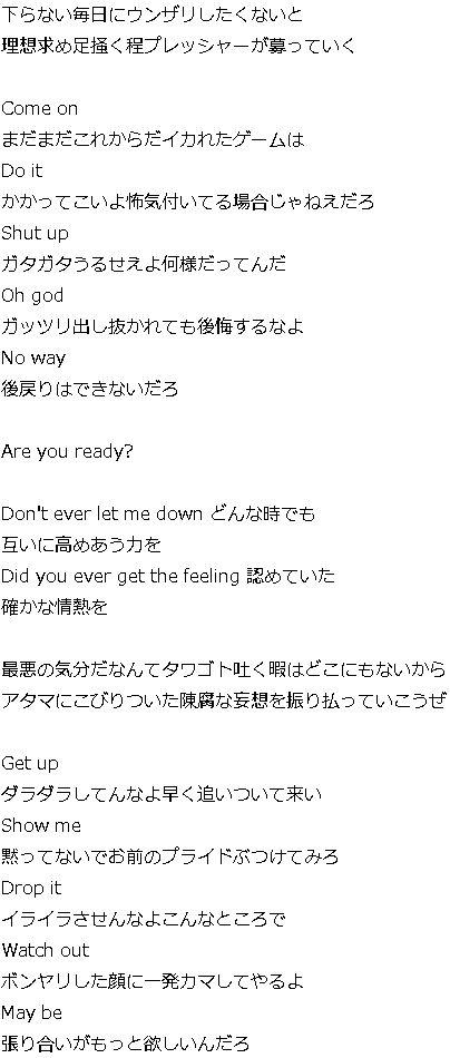 A3 曲 歌詞 9