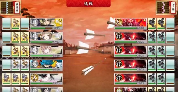 s-とうらぶ 弓兵3