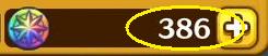 サウスト 無課金 虹のコイン