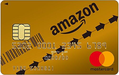 Amazon ミュージック ダウン 無料 クレジット