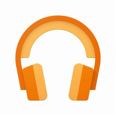 Googleplay コード プレゼント iPhone ミュージック