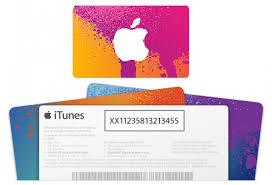 iTunes ギフトコード 500円 カード