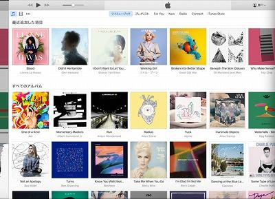 iTunes 課金方法 音楽