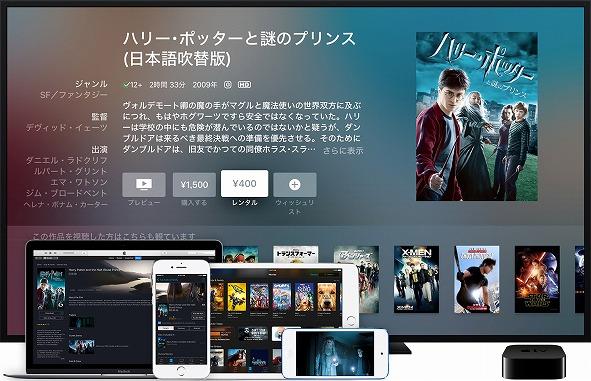 iTunes ギフトコード 500円 レンタル