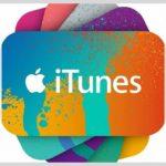 iTunesギフトコード500円 入手方法