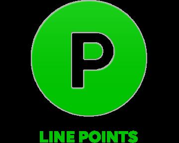 LINE スタンプ ダウンロード 仕方 ポイント