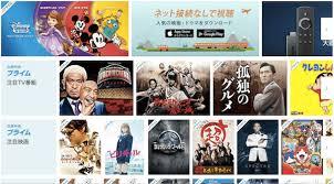 Amazon ミュージック ダウン 無料 映画