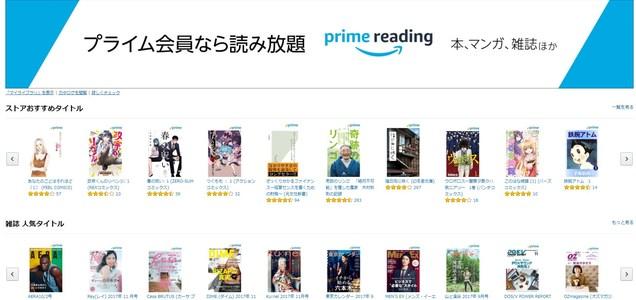 Amazon ミュージック ダウン 無料 書籍