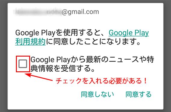 アズレンダイヤ無料Google公式のサービス