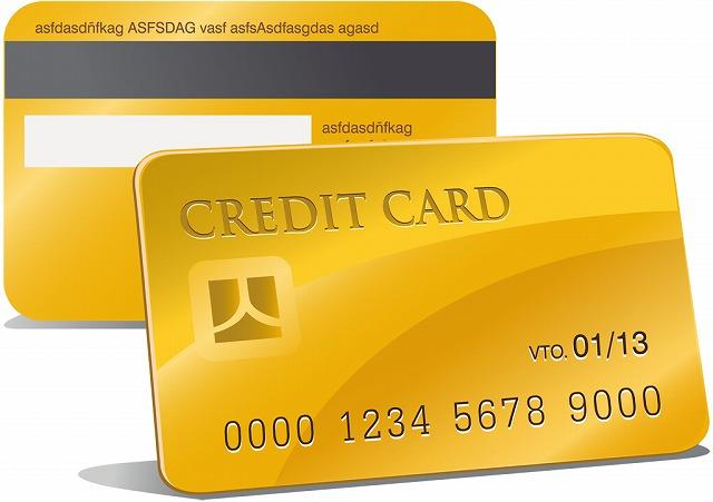 fgo 課金方法 クレジットカード