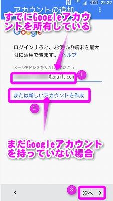 グーグル プレイ 無料 コード アカウント