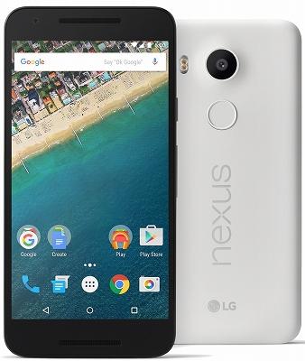 グーグルプレイカード 無料 Nexus