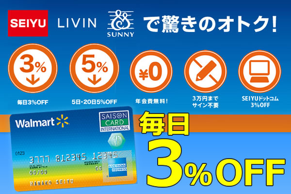 クラロワ課金方法ギフトカードを安く買う方法3_2