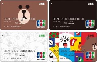 ライン スタンプの買い方 LINEカード