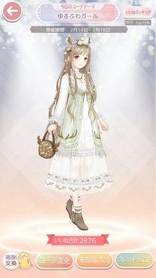 ミラクルニキ ダイヤ 無料 コーデ