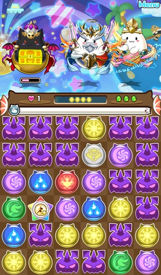 パズドラ 魔法石の貯め方 W