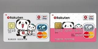 楽天ポイント キャンペーン スケジュール カード