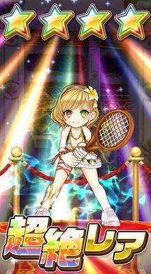 白猫テニス ジュエル 入手 レア