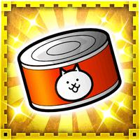 にゃんこ大戦争 猫缶 チート 猫缶