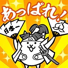 にゃんこ大戦争 ネコ缶 無限 チート