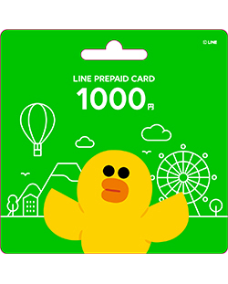 LINE スタンプ 入手方法 プリペードカード