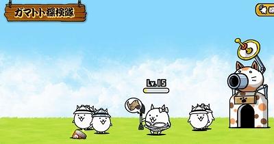 にゃんこ大戦争 ネコ缶 チート やり方 android ガマトト