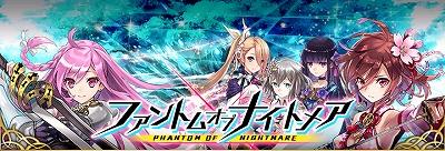 ファンキル 姫石 集め方 イベント