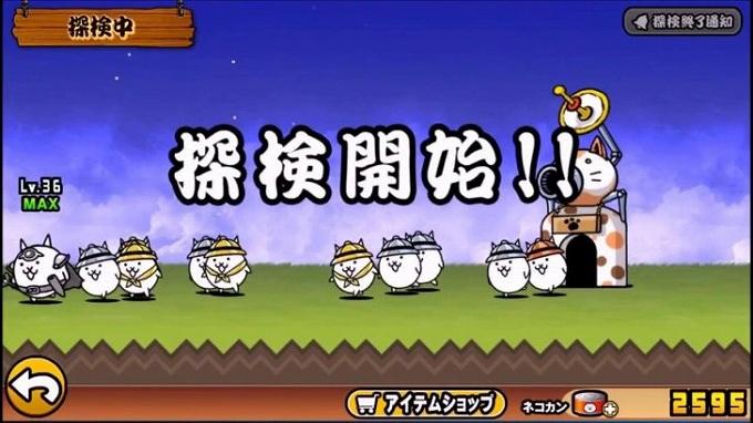 にゃんこ大戦争 ネコ缶 無限 探検
