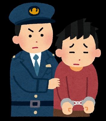 プロスピ チート 逮捕