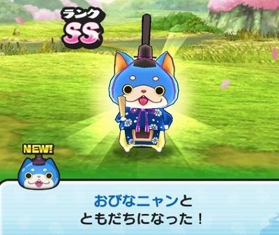 妖怪ウォッチぷにぷに アプリ 無料 ランクSS