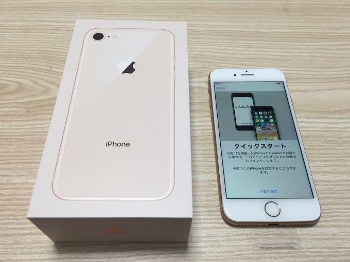 iPhone8 入手 裏技