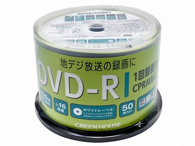 DVDレコーダー 格安 入手 裏技
