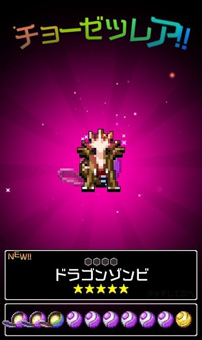 勇こな 金の魔王石入手の裏技