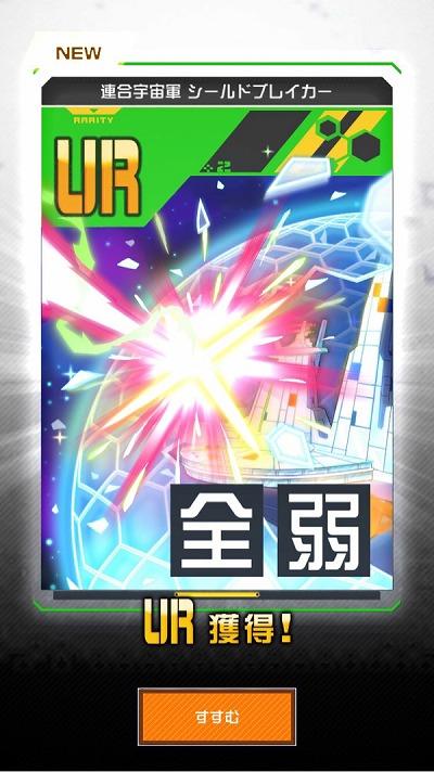 #コンパス【戦闘摂理解析システム】 ビットマネー 入手 裏技