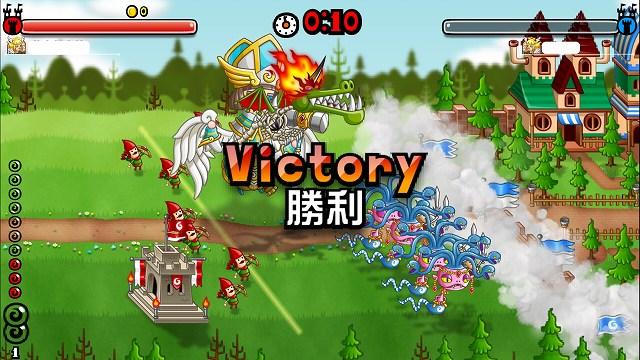 城とドラゴン 腕くらべ モード とは 勝利2