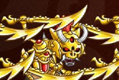 城ドラ アシュラ 装備 一覧 黄金