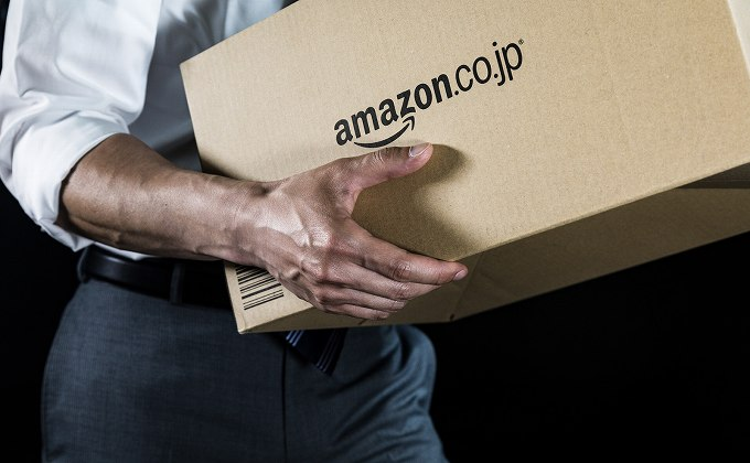 amazonギフト券 コンビニ 手数料 荷物
