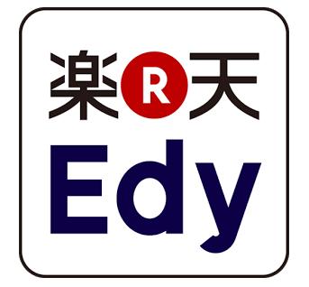 楽天ポイント 現金 併用 Edy