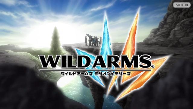 白猫プロジェクト 似たゲーム7選 ワイルドアームズ1