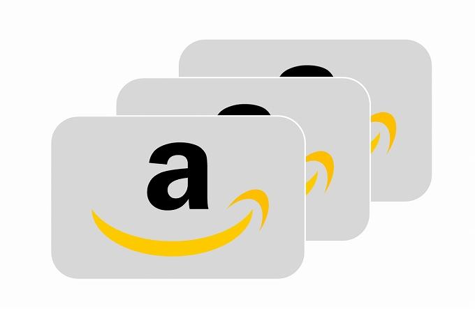Amazonギフト券 合わせる Amazonカード