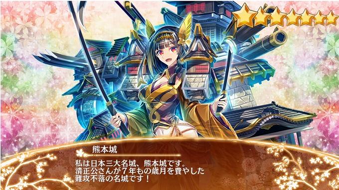 御城プロジェクト:RE 霊珠 集め 裏技