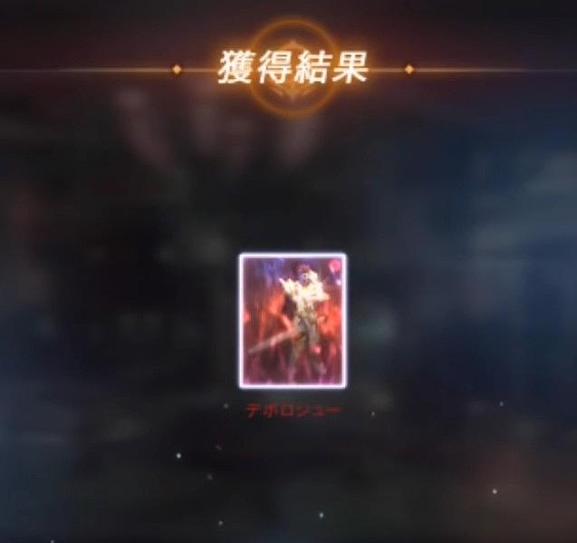 リネージュM ダイヤ 裏技