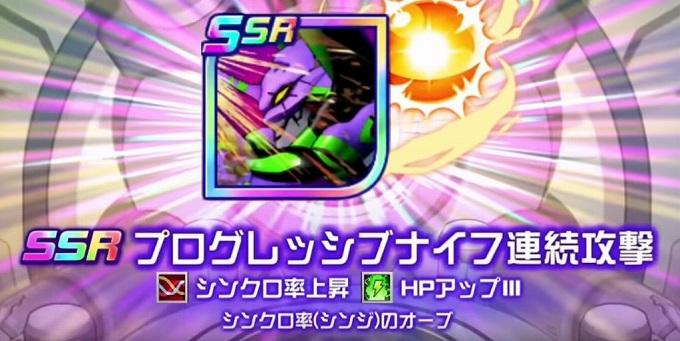 スーパーロボット大戦DD Dクリスタル 裏技
